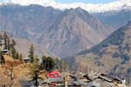 many village in kullu start to change name
