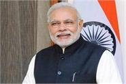 modi will visit jharkhand for completion of 4 year term