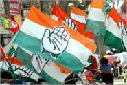 congress will celebrate as a betrayal day