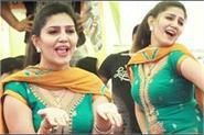 sapna chaudhary s dance show fierce anger