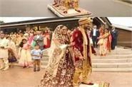 uk groom entry like aladdin in wedding viral video