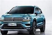 volkswagen tharu suv leaked ahead of unveil