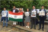 dogras community protest against pak in london