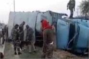 crpf vehicle reflex in srinagar
