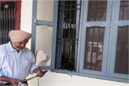 punjab grameen bank failed to steal