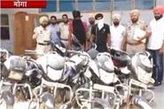 thousands of motorcycles sold in 1500 arrest