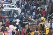 jammu kashmir strike police security personnel srinagar