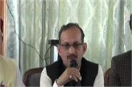 satti did central government praised