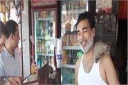 raid at tobacco shop