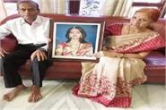 savita s father said said justice thanking the voters of ireland