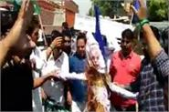 inld bsp s performance against petrol prices pm s effigy