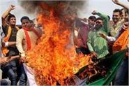 protest against pak firing in lakhanpur