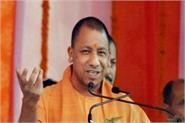 factory will start to make fuel from straw in sitapur yogi