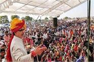 a trap of diplomacy moves to be thrown at the voters of madhya pradesh
