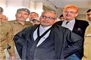 transfer of judge shivpal singh