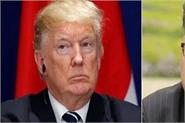 trump canceled meeting from kim