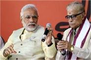 murli manohar joshi how to tang on the modi government
