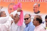 hooda under the leadership of party