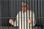 sant rampal who is lodged in jail will not get the facility of tv