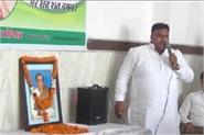congress minister pays homage to rajiv gandhi 27th death anniversary