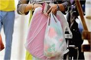 the ban on plastic is far from the target