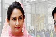 harsimrat seeks swaraj s help to identify punjabis in oregon detention facility