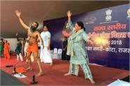baba ramdev makes a world record by combining yoga with 2 lakh people