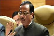 deputy cm apologized on statement given on sita