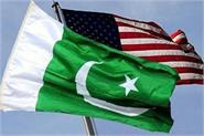 us still looking at pakistan