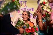 jashodaben answered to anandiben narendra modi is my rama and i am his wife