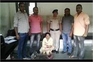 a woman was arrested with one kg cannabis in chamba