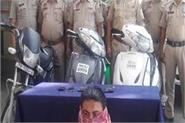 1 arrested with theft vehicles
