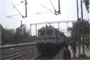 the first electric train starts from hisar