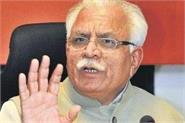 strict action will be taken against those found guilty of corruption khattar