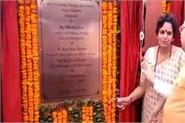 cm has laid the foundation of the employment building