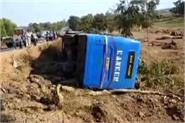 one killed 20 injured as a result of accident