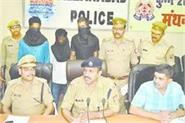 bundled gang of cop recruitment exams