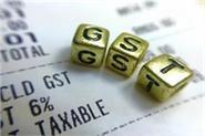 gst refund sanctioned more than 95 crores in madhya pradesh