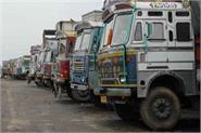 transporters on an indefinite strike from today