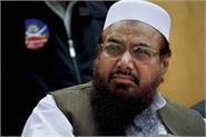 hafiz saeed who made a new plan to make money lost his treasure