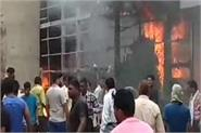 fire in leather chemical factory