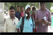 pcs main exam 2017 hindi paper canceled