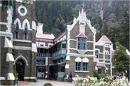 hc orders state government to set up law university