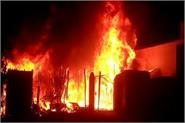 meerut fierce fire that took place in late night junk godown
