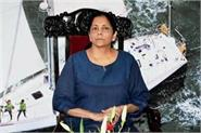 nirmala sitharaman is the weak defense minister shiv sena