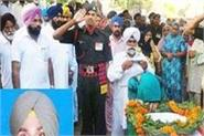 state honor of martyr jawan