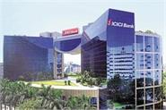 icici bank s shares split up to 2 5 after becoming coo of bakshi
