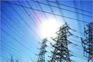 power tariff subsidy scheme notified