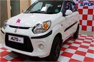 maruti dominates pv segment in may with 7 s in top 10 list