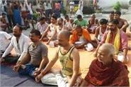 prison inmates celebrated yoga day with full enthusiasm
